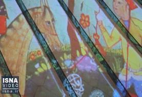 ویدئو / ویدئومپینگ خوشنویسی راه ابریشم در برج آزادی