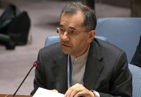 سفیر ایران در سازمان ملل: تهران منتظر اولین اقدام دیپلماتیک جو بایدن است