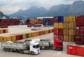صادرات محصولات کشاورزی و خدمات فنی از بازگشت ارز معاف شد