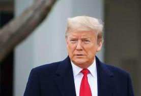 دادخواست علیه ترامپ مختومه اعلام شد