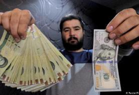رئیس اتاق بازرگانی تهران: ۹۰ میلیارد دلار سرمایه از کشور خارج شد