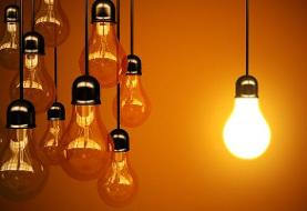 جزییاتی درباره قطعی های برق /خاموشی هرمنطقه حداکثر دو ساعت