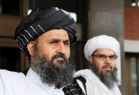 سفر هیات سیاسی طالبان به ایران با دعوت وزارت امورخارجه