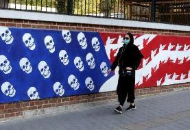 شهروند ایرانی آمریکایی 'هنگام خروج از کشور بازداشت شد'