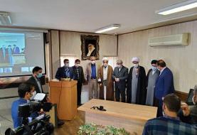 معرفی رئیس جدید دفتر نظارت و بازرسی انتخابات استان فارس با حضور کدخدایی