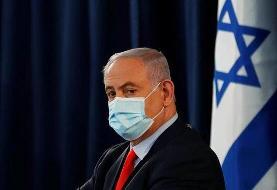 نتانیاهو: مشتاقانه آماده همکاری با بایدن درباره خطرات ایران هستم