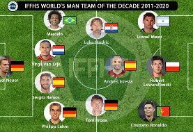 تیم منتخب یک دهه اخیر فوتبال جهان از دید IFFHS