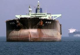 بلومبرگ: افزایش ۳۰ تا ۵۰ هزار بشکه ای صادرات روزانه نفت ایران
