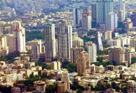 آپارتمانهای ۷۰ تا ۸۰ متری پایتخت چند؟
