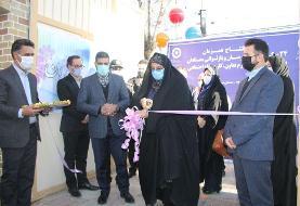 افتتاح نخستین مرکز جامع درمان و بازتوانی اعتیاد مرکزی در اراک