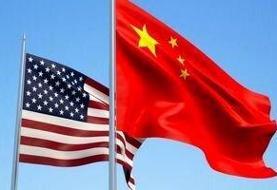 روابط چین و آمریکا بسیار بیشتر از میزان اعلام شده است