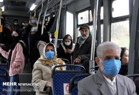 مسافران اتوبوس در تهران کاهش نیافته است