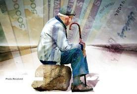عیدی بازنشستگان تا آخر بهمن پرداخت میشود
