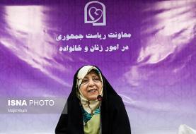 مقابله با خشونت علیه زنان با تصویب قانون حفظ کرامت و حمایت از امنیت زنان در مجلس