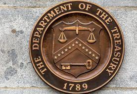 وزارت دارایی آمریکا: شبکه القاعده زیر پوشش حفاظتی طالبان قویتر شده