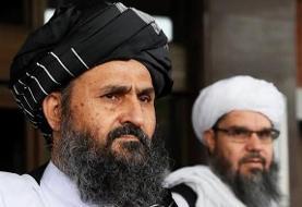 هیأت بلندپایه سیاسی طالبان برای مذاکره وارد ایران شد