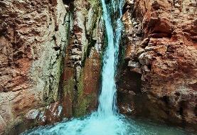 آبشارهای پلکانی طبس ثبت ملی شد