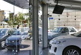 راهکار دولت برای کاهش قیمت خودرو چیست؟