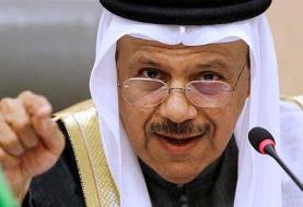 توطئه مشترک بحرین و رژیم صهیونیستی برای فشار به دولت بایدن علیه ایران