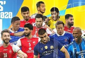 ۶ پرسپولیسی در تیم منتخب لیگ قهرمانان آسیا ۲۰۲۰