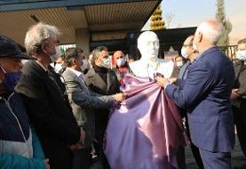 سردیس زنده یاد جعفر کاشانی مقابل باشگاه شاهین نصب شد
