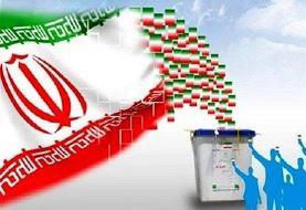 علاقه احمدی نژاد برای حضور در انتخابات ۱۴۰۰ /ستاد انتخاباتی ۲ عضو جبهه پایداری فعال شد