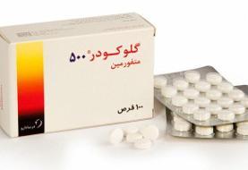 تولید مکمل بهبود سندروم متابولیک در دانشگاه علوم پزشکی مشهد