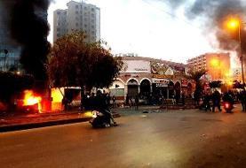 اعتراضات ادامه دار در لبنان علیه وضعیت بد اقتصادی