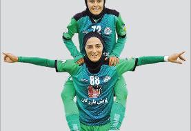 آرزوهای پدیده ۱۷ ساله فوتبال زنان|  پدیدهای که با قائدی مقایسه میشود
