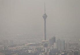 وضعیت قرمز هوای تهران در ۱۸ ایستگاه