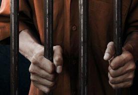 انتقال ۴۵ زندانی ایرانی از عراق به وطن/ یک زن در میان محکومان است