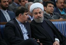 عباس آخوندی: روحانی شخصاً تضعیف برجام را کلید زد؛ او میدانست که برجام بدون «FATF» بیمفهوم است