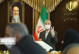خبر خوش سخنگوی دولت | تغییر نگاه طرفهای تجاری ایران در دوران بایدن