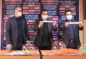 اعلام برنامه مرحله یک شانزدهم جام حذفی