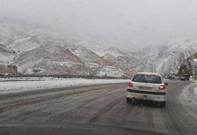 ورود سامانه بارشی جدید به ایران/پیشبینی بارش برف و باران در جادههای ٢٥ استان/توصیه پلیس