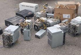 کشف ۵ دستگاه استخراج ارز دیجیتال قاچاق از یک منزل مسکونی در اراک