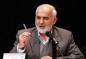 کیهان باز هم عصبانی شد؛این بار از  افشاگری احمدتوکلی در باره یک بدهکار بزرگ بانکی/ کی گفته فقط ...