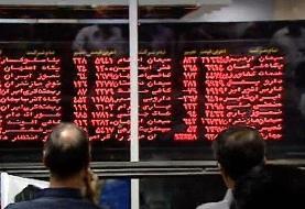 سهام شرکتهای دولتی در بورس واگذار میشود