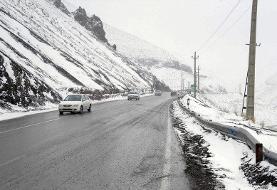 برف و باران در اغلب استانها/ سرما و باد شدید و ضرورت مراقبت از ...