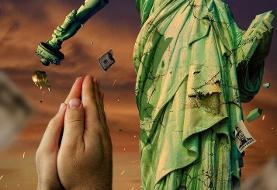 پوستر معنادار سایت رهبر انقلاب درباره آمریکا