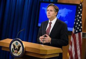بلینکن: دولت بایدن خواهان بازگرداندن ایران به پیروی از برجام است