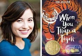 برندگان نخستین جایزه ادبی کتاب کودکان در دنیا معرفی شدند