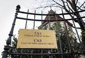 دادگاه حکمیت ورزش بازهم رای پرونده جودو را اعلام نکرد
