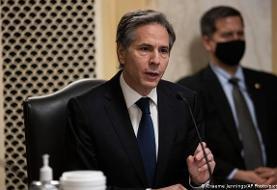 وزیر خارجه آمریکا: برای بازگشت به برجام ایران باید قدم اول را بردارد