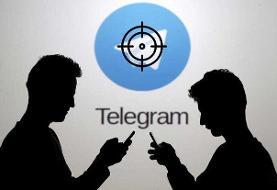 فروش شماره تلفن کاربران فیس بوک توسط یک بات تلگرام