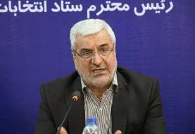 امکان انتخاب شعب اخذ رای خلوت برای انتخابات ۱۴۰۰ مهیا شد