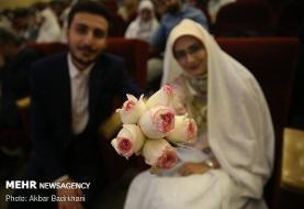 تشریفات فراوان عامل ترس از ازدواج است