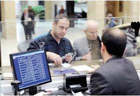 رشد ۲ برابری وامدهی بانکها