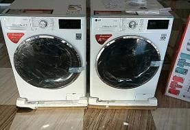 پرفروشترین ماشین لباسشوییهای ۹ کیلویی در بازار لوازم خانگی