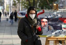 کرونا در ایران؛ نگرانی از خیز بیماری در مازندران و گلستان